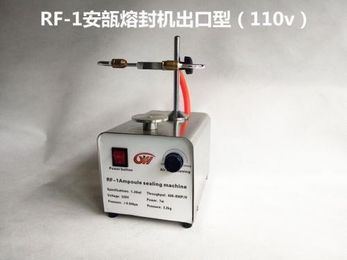 110v出口版实验室安瓿瓶封口机已经上市